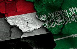 السعودية تكشف عن البرنامج السعودي لتنمية وإعمار اليمن