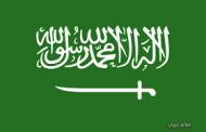 إسقاط صاروخا باليستيا اطلقته المليشيات الحوثية بإتجاه المملكة