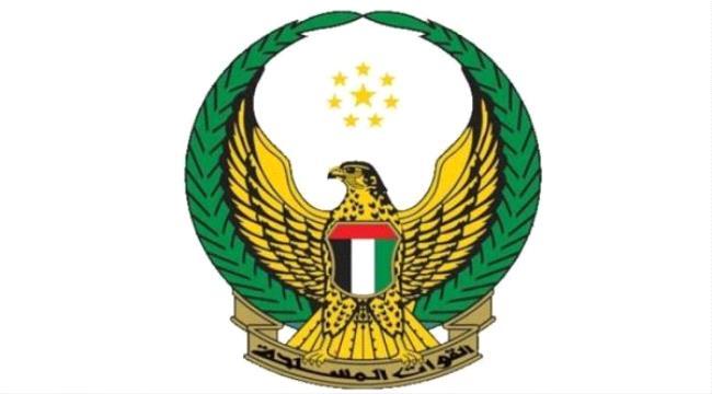 استشهاد احد افراد القوات الإماراتية في اليمن