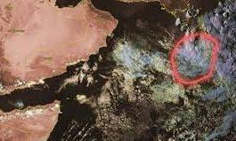 تطور الحالة المدارية إلى إعصار هيكا في شرق وسط بحر العرب