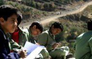 مدارس اليمن تكتظ بالنازحين وأخرى تفتح أبوابها مع بداية عام دراسي جديد