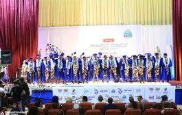 جامعة تعز تحتفل بتخرج اول دفعة إذاعة وتلفزيون قسم اعلام