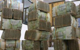 مصدر حكومي: الرواتب في البنك المركزي تكفي لشهرين فقط