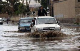 توقعات بسقوط أمطار غزيرة وتحذيرات تطلقها هيئة الأرصاد