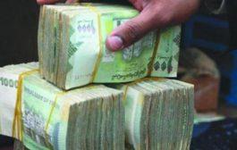 تراجع طفيف للدولار.. أسعار صرف العملات الأجنبية مقابل الريال اليمني اليوم الإثنين 16 سبتمبر 2019