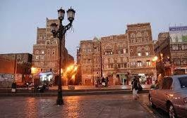 خبراء فرنسيون يصفون تقرير فريق الخبراء في اليمن ناقص وغير دقيق