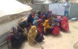 مؤسسة التنمية والارشاد الاسري تنفذ جلسات نفسية توعوية للاسر المتضررة من الحرب في تعز خلال شهر سبتمبر 2019