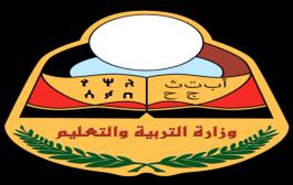 الحكومة الشرعية تستنكر طباعة قطر كتب مدرسية محرفة للحوثي