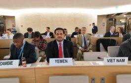وزير حقوق الانسان: سبب الصراع في اليمن هو الانقلاب العسكري لميلشيات الحوثي على السلطة الشرعية