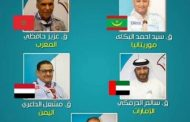 اليمن تفوز بمنصب عربي بعد غياب دام 10 سنوات