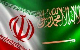 رسميا.. الرياض تتهم طهران بالوقوف خلف هجوم أرامكو