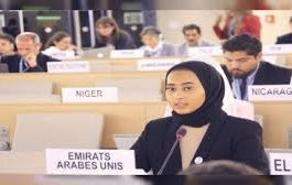 """الإمارات تدعو قطر لإيقاف خطاب """"التحريض على الكراهية"""""""