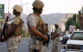 مقتل قائد عسكري سعودي ضمن التحالف العربي في اليمن