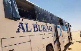 قتلى وجرحى في هجوم أرهابي ثاني يستهدف حافلة مسافرين