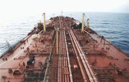 الحكومة تستنكر استمرار منع الحوثيين للفريق الاممي من صيانة ناقلة النفط صافر