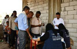 تعز: اختتام توزيع المرحلة الرابعة من المساعدات الغذائية المقدمة من اليابان