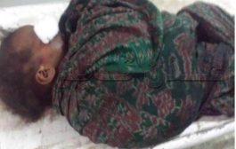 مقتل طفلين وإصابة اثنين أخرين في حوطة لحج