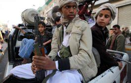تحالف حقوقي يتهم الحوثيين بتجنيد أكثر من 18 ألف طفل