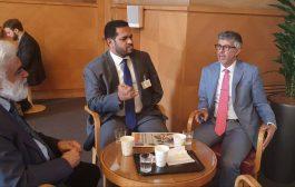 وزير حقوق الإنسان يلتقي سفير المملكة العربية السعودية لدى الامم المتحدة في جنيف