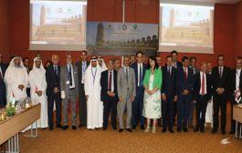 مؤتمر عربي يدعو إلى إنقاذ وحماية التراث اليمني