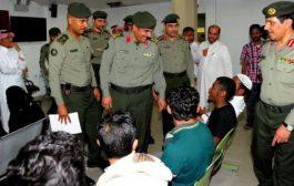السعودية تعفي اليمنيين الراغبين بالمغادرة من الغرامات