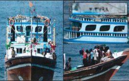 اختفاء سفينة على متنها حوالي أربعين راكبا كانت في طريقها إلى سقطرى