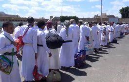 ميليشيا الحوثي الانقلابية تطلق سراح  290 آسير