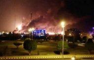 السي إن إن الأمريكية تؤكد أن استهداف اراماكو في السعودية نفذ من العراق