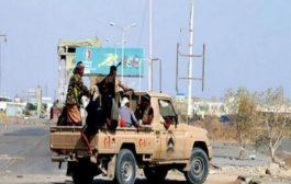 اجتماع سري في الرياض بشأن اليمن وترقب لحسم مسألة مهمة