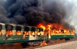 ارتفاع حصيلة ضحايا احتراق قطار في باكستان إلى 46
