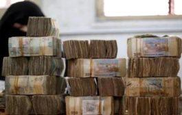 أسعار الصرف صباح اليوم الإثنين في كلا من صنعاء وعدن