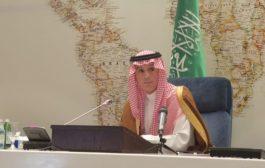 إرسال السعودية رسائل للنظام الإيراني أمر غير دقيق
