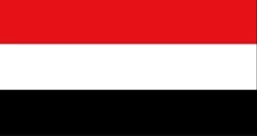 اليمن ترحب بالمبادرة التي اعلنها الرئيس المصري للأشقاء في ليبيا