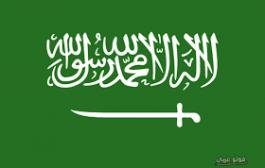 حضر التجول في مكة المكرمة والمدينة المنورة