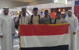 اليمن يحصد المركز الرابع عربياً وال21 عالمياً بمسابقة دولية في دبي