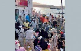 التحالف يتمكن من انقاذ سفينة يمنية على متنها 650 شخص