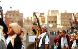 الرئاسة الإيرانية: نرحب بموقف السعودية الجديد بشأن اليمن