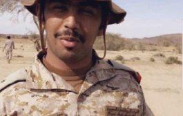 بعد 4 أيام من اختفائه في اليمن.. ضابط سعودي مصاب يفاجئ زملائه بالعودة