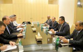 اليمن تدعو البنك الدولي الى رفع حصتها من التمويل