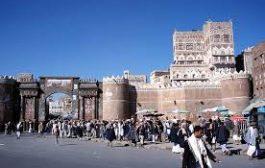 انفجارت عنيفة تهز العاصمة صنعاء