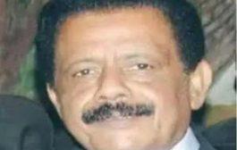 وفاة فنان يمني كبير بعد صراع مع المرض في عدن