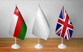 لندن ومسقط تبحثان الاوضاع في اليمن