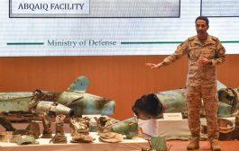 مباحثات عسكرية إماراتية سعودية على خلفية عرض التهدئة في اليمن