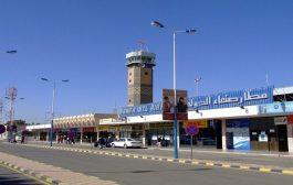 تسيير أول رحلة طيران من صنعاء إلى الأردن لنقل عدد من المرضى للعلاج