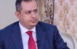 الحكومة تطالب مجلس الأمن بإيقاف مراوغات الحوثي في خزان صافر