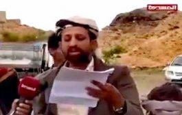 مقتل قيادي حوثي ومرافقيه بانفجار عبوة ناسفة في البيضاء