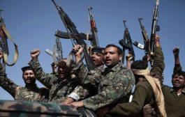 مقتل مواطن داخل قسم شرطة بمحافظة إب