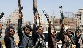 ميليشيا الحوثي  تفرض جبايات جديدة على التجار ومالكي المحال التجارية في إب