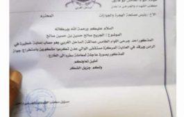 بعد منع الحكومة اصدار الجوازات من عدن…جريح ثاني يموت بعدن