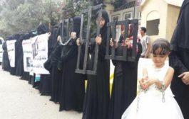 صحيفة دولية: الحوثي ينتهك حقوق النساء في مناطق سيطرته